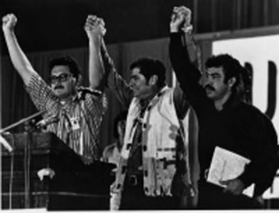 La Raza Unida Conference 1972