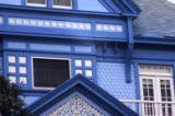 Off-focus detail of blue house