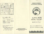 Brochure in Japanese, page 1