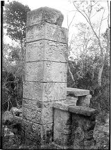 Sculptural column, Temple of the Tables, Chichén Itzá, Mexico