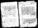 Letter by Juan de Salazar (factor) and licenciado Tellez (escribano) to the King of Spain from...