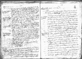 SCRC ID: 7008. Document relating to the genealogy of Juan de Oñate and his admission to the Order...